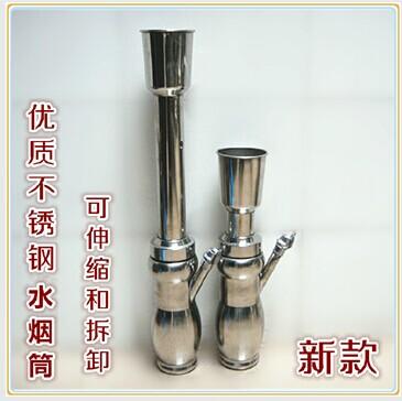 云南特色烟具烟斗 可伸缩式水烟筒 正品不锈钢水烟筒 新款